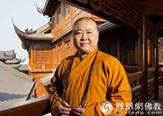 中国佛教协会副会长觉醒法师给您拜年