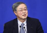 财新专访周小川:首度回应国际投机力量为何唱空中国