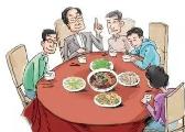 """吉安青原区通报:下班路过""""小排档""""吃顿便饭被处理"""