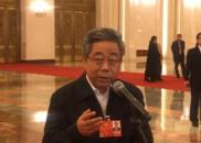 教育部长陈宝生:保证中小学教师工资不低于公务员