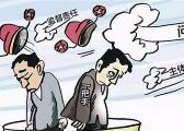 多人违规违纪 南昌县冈上镇晋安村党支部被通报批评