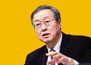 改革开放以来任期最长行长:周小川的15年央行使命