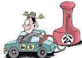 南昌市第二中西医结合医院院长私车公养被党内警告