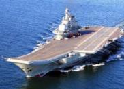 辽宁舰是否参加了海军南海演练?国防部回应