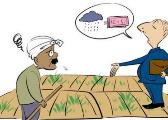 泰和一山塘有安全隐患 县农业局更改项目增加资金