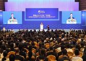博鳌亚洲论坛 参会政要期待聆听习主席重要演讲