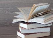 习近平:加强知识产权保护