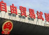 """河南对外开放""""金字招牌"""":口岸丰富、平台完备"""