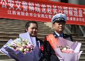 赣湘京千里接力 新余交警给了18岁男孩生的希望