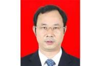 重庆市酉阳县委书记:陈文森