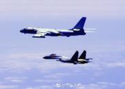 """国台办回应空军战机""""绕岛巡航"""""""