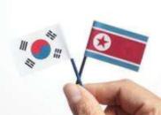 朝韩首脑热线正式开通!两国通话测试4分19秒