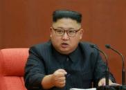 金正恩宣布:朝鲜停止核试验和导弹试射