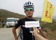 自在沂源丨随风骑行,勇者无畏——竞赛组冠军专访