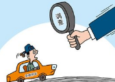 井冈山经开区管委会副调研员尹益星接受审查调查