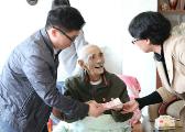 定南89岁老党员临终前捐万元用于扶贫事业
