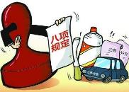 中纪委曝光:南城县粮食局原副局长操办儿子婚宴收礼
