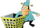 吉安县横江镇规划所所长失职渎职、插手工程被处分