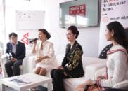中欧女性论坛卢靖姗谈红毯被嘲:应建立积极的审美观