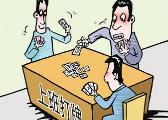 鄱阳县多名干部上班打扑克被暗访组发现 已免职