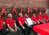 新余刘氏七兄妹子孙后代273人 打破世界纪录