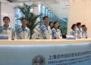 峰会新闻中心于6月6日正式开放