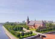 巡游俄罗斯 | 2018世界杯主办城市之加列宁格勒篇