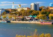 巡游俄罗斯 | 2018世界杯主办城市之顿河畔罗斯托夫篇