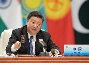 上海合作组织青岛峰会举行 习近平主持会议并发表讲话