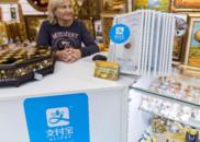 为迎接世界杯中国游客 俄罗斯多家商户地铁接入支付宝