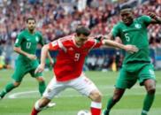 沙特揭幕战惨败 亚洲足球距离世界有多远?