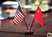 央广网:一纸任性征税清单,三轮经贸磋商归零