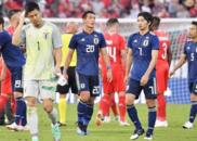 日本喊出目标16强 老将为主被球迷质疑