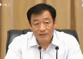 """刘奇:深化""""放管服""""改革 加快转变政府职能"""