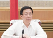 韩正新兼职:推进海南全面深化改革开放领导小组组长