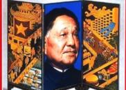 《时代周刊》封面上的中国人(1978之后)