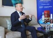 泸州老窖:让中国文化和中国白酒走得更远