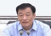 刘奇主持召开省委深改组会议 易炼红李炳军出席