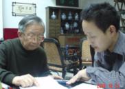 尹文汉:爱似春晖又似蚕——我与韦政通先生