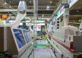 南兴装备上半年营收同比增长58.16% 加强柔性制造单元研发