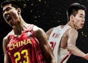 【第19期】横空出世的中国男篮00后双子星