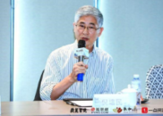 倪培民:要让西方社会真正感觉到中国文化的意义