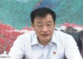 刘奇主持民主生活会:坚决全面彻底肃清苏荣案余毒