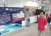 迈向世界级VR中心 南昌VR产业阔步向前