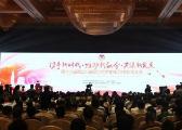 第十六届赣台会在南昌开幕 刘奇出席