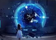 """资本平台助力南昌打造""""VR之城"""""""