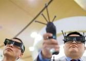 南昌VR/AR企业可申请奖励补贴 4月25日截止