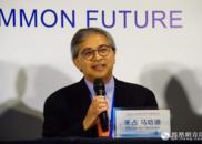 米占·马哈迪:东亚海洋合作论坛推动中国与东亚优势互补