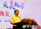 青岛市教育局局长刘鹏照寄语教师节:开启青岛教育新征程