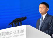 马云给美企的忠告:别再抱怨中国